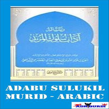Adabu Sulukil Murid Arabic apk screenshot
