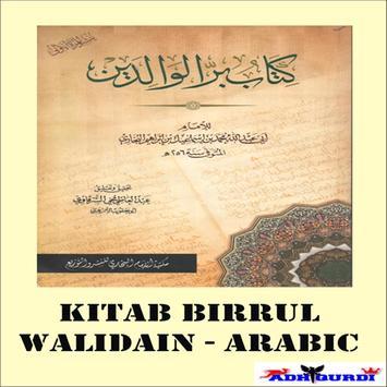 Kitab Birrul Walidain Arabic poster