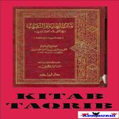 Kitab Taqrib Lengkap icon