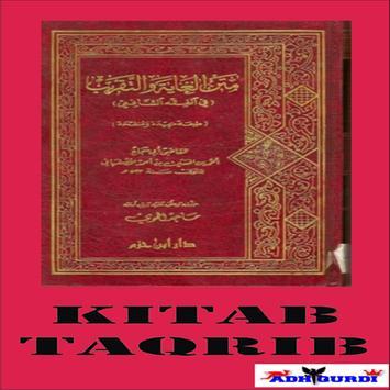 Kitab Taqrib Lengkap apk screenshot