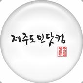 제주도민닷컴 icon
