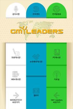 GM-Leaders poster