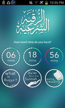 Ruqya against Sihr & Evil Eye apk screenshot