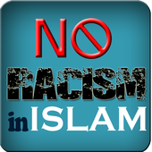 No Racism In Islam icon