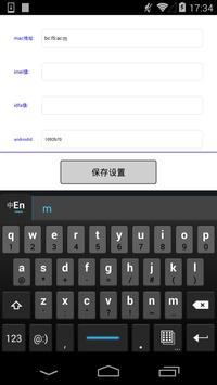 ReferrerSite apk screenshot