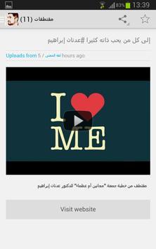 Adnan Ibrahim apk screenshot