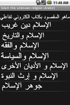 Islam unknown religion_Arabic poster