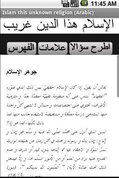 Islam unknown religion_Arabic apk screenshot