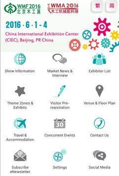 WMF2016 Beijing Wood Work Fair apk screenshot