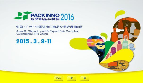 PACKINNO 2016 apk screenshot