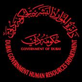 DGHR Careers icon