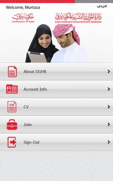DGHR Careers apk screenshot