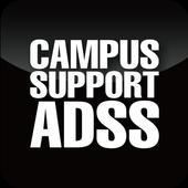 ADSS SMART App icon