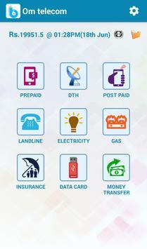 Bill India : B2B apk screenshot