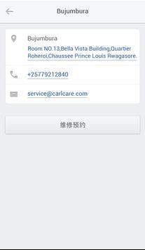 Carlcare apk screenshot