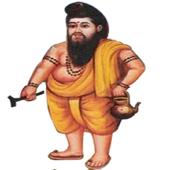Tamil Agathiyar Siddha System icon