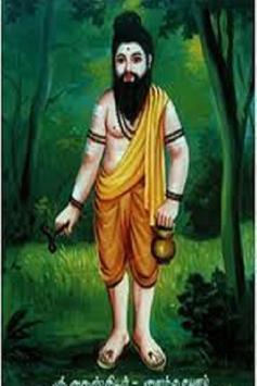 Tamil Agathiyar Siddha System apk screenshot