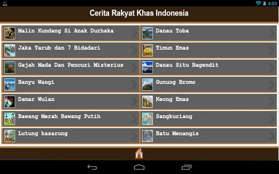 Cerita Rakyat apk screenshot