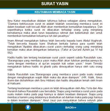 Surat yasin terjemah apk screenshot