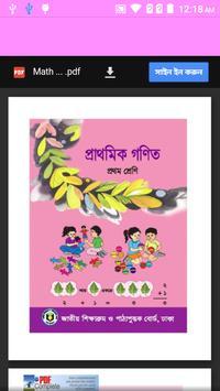 BD Text Book Class 1 to 6 apk screenshot