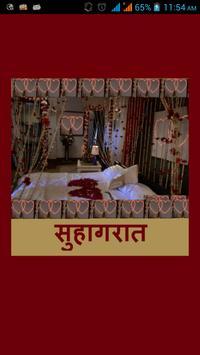 Suhagrat poster