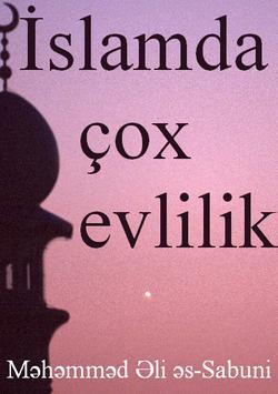 Islamda cox evlilik (subheler) poster