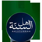 Ahlussunnah Malayalam icon