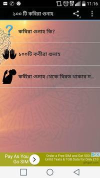 ১০০ টি কবিরা গুনাহ poster