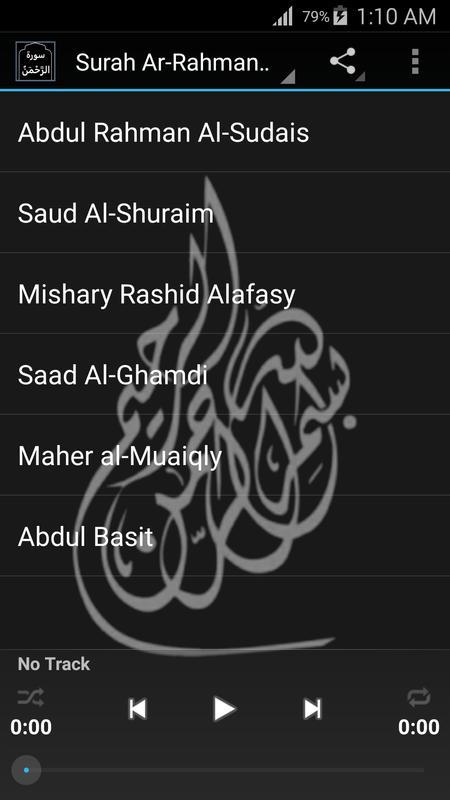 free download surah ar rahman pdf