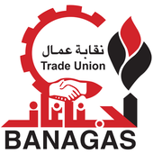 Banagas Trade Union Bahrain icon