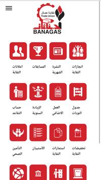 Banagas Trade Union Bahrain poster