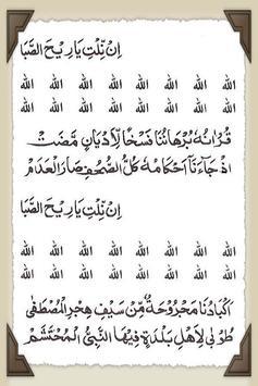 Naat-E-Rasool Urdu Lyrics P-1 apk screenshot