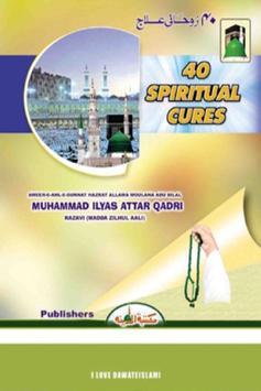 40 Spiritual Cures English poster