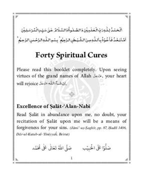 40 Spiritual Cures English apk screenshot