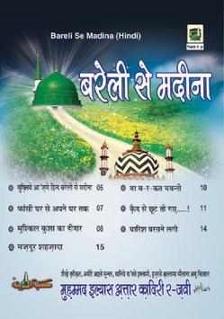 Bareli Se Madinah Hindi poster