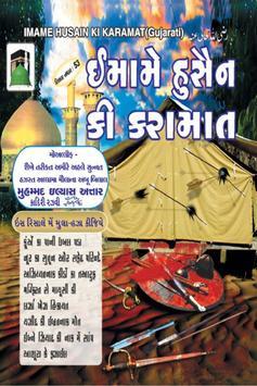 Imame Husain Ki Karamaat Guj poster