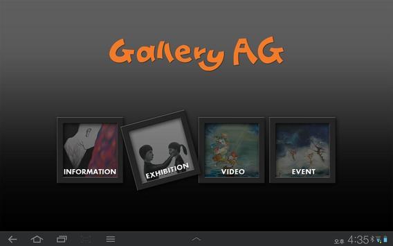 갤러리 AG poster