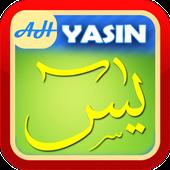 Surah Yasin icon