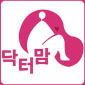 닥터맘 성남지사 icon