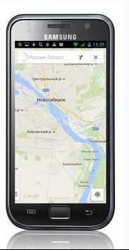 Строительство в Сибири SIBSTRO apk screenshot