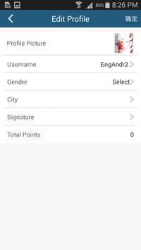 One Chat apk screenshot