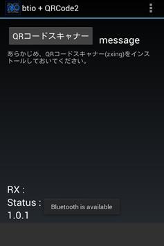 スマホI/O BTIO + QRcode2 poster