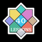 40 نصیحتیں icon