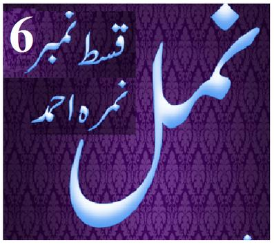 Namal 6 Urdu Novel Nimra Ahmed poster