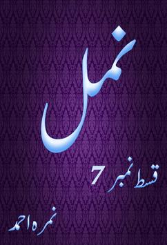 Namal 7 Urdu Novel Nimra Ahmed poster