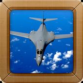 Amazing Airplanes icon