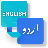 Dictionary English to Urdu icon