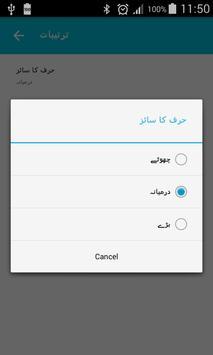 Dictionary English to Urdu apk screenshot