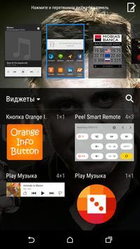 Orange Info apk screenshot