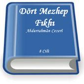 Dört Mezhep Fıkhı icon